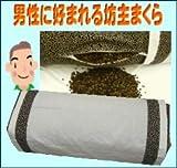 坊主枕 唐草柄/そば殻の出し入れ簡単ファスナー付き/大型そばがら枕/男性に人気の枕です/薬品未使用・厳選そば殻使用/ /かざおかオリジナル・日本製/枕カバー付き