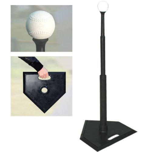 フィールドフォース バッティングティー(硬式/軟式球/ソフトボール対応)