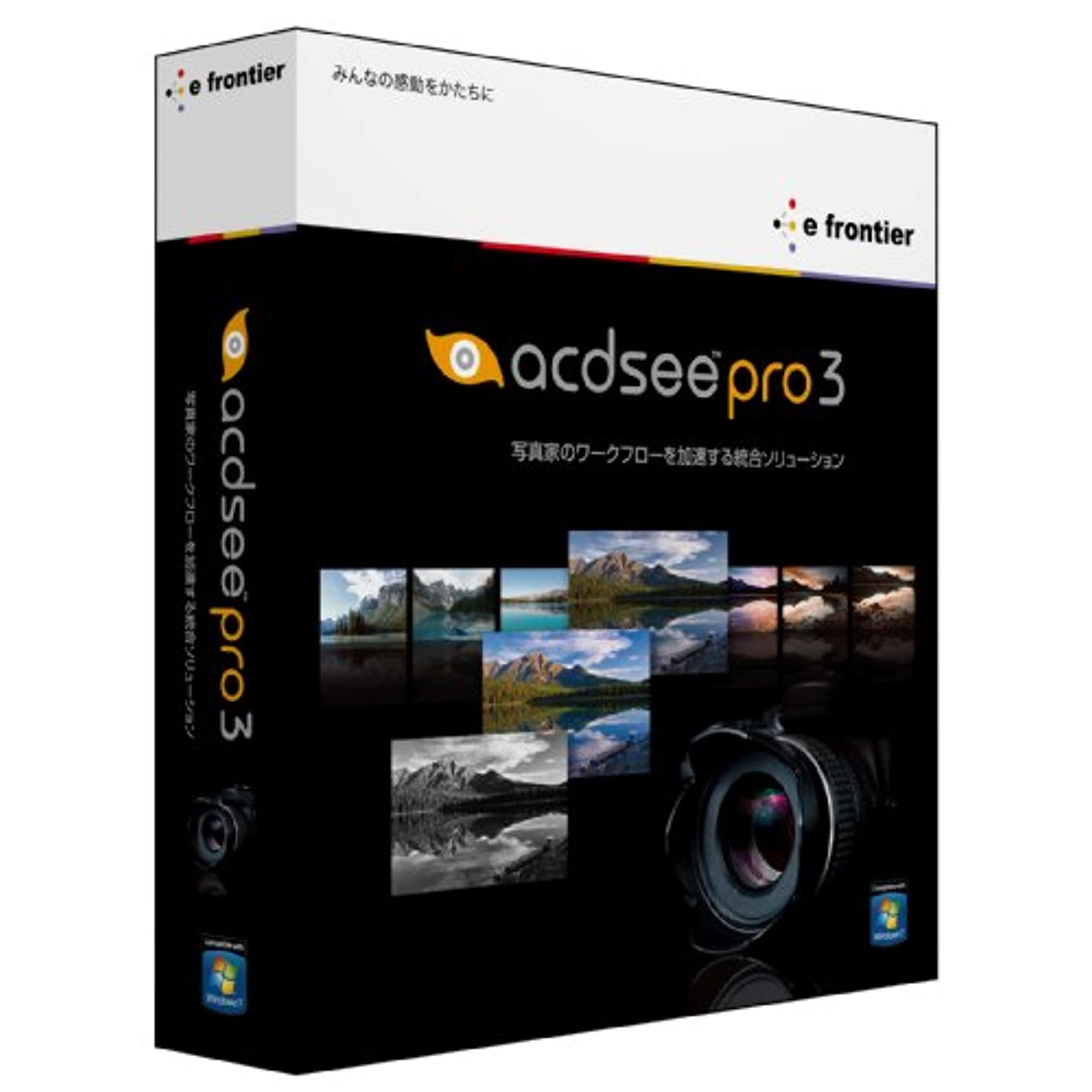 参加する繰り返すどうしたのACDSee Pro 3 通常版