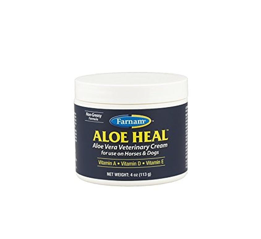 スープトマト暗いFARNAM 45404 Aloe Vera Veterinary Pet Ointment, 4-Ounce by Farnam