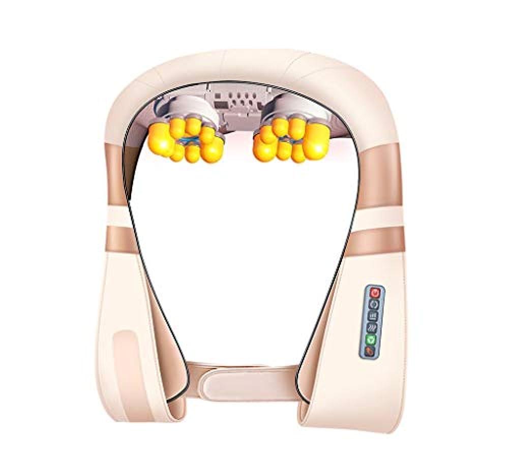 算術身元良心多機能8d ショルダーマッサージ, 車/ホームネック, 肩, ウエスト, 脚, 腕, 腹部電気マッサージ頸部温水ショール, 新しいアップグレード