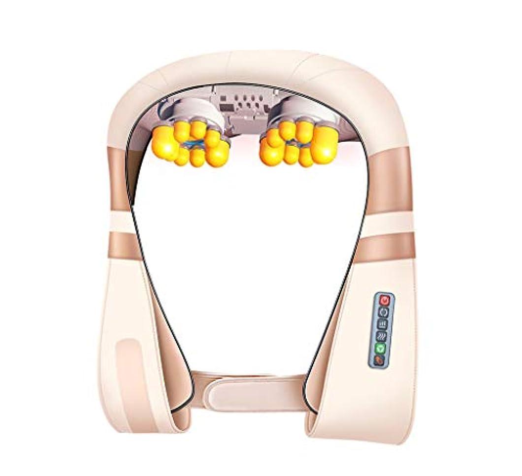ペフ評論家気を散らす多機能8d ショルダーマッサージ, 車/ホームネック, 肩, ウエスト, 脚, 腕, 腹部電気マッサージ頸部温水ショール, 新しいアップグレード