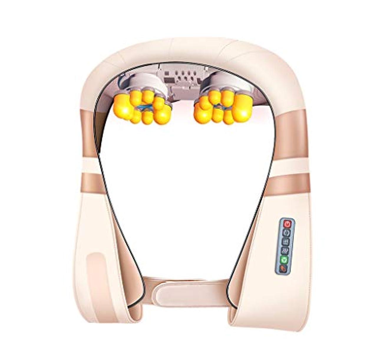 足枷利益不健康多機能8d ショルダーマッサージ, 車/ホームネック, 肩, ウエスト, 脚, 腕, 腹部電気マッサージ頸部温水ショール, 新しいアップグレード
