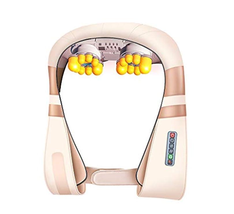 プラカード揺れる好きである多機能8d ショルダーマッサージ, 車/ホームネック, 肩, ウエスト, 脚, 腕, 腹部電気マッサージ頸部温水ショール, 新しいアップグレード