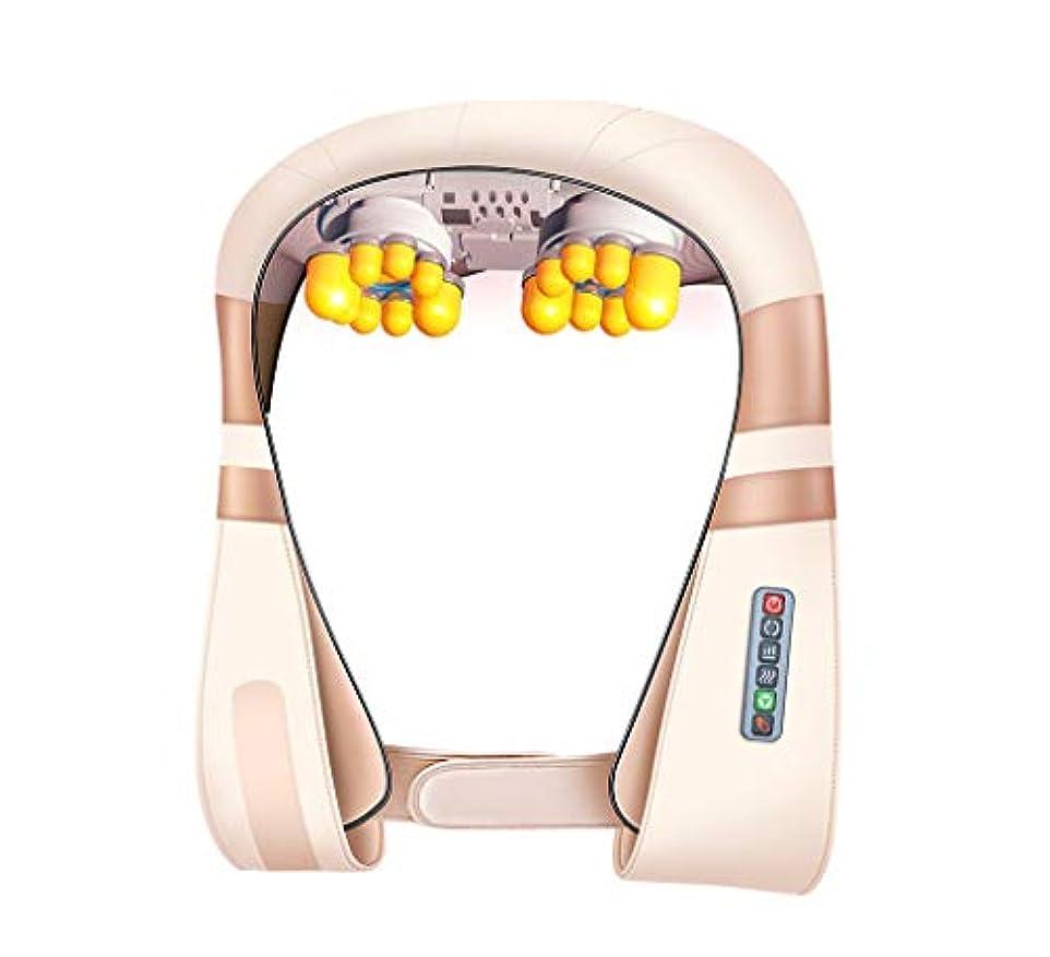 シンポジウム良心対人多機能8d ショルダーマッサージ, 車/ホームネック, 肩, ウエスト, 脚, 腕, 腹部電気マッサージ頸部温水ショール, 新しいアップグレード