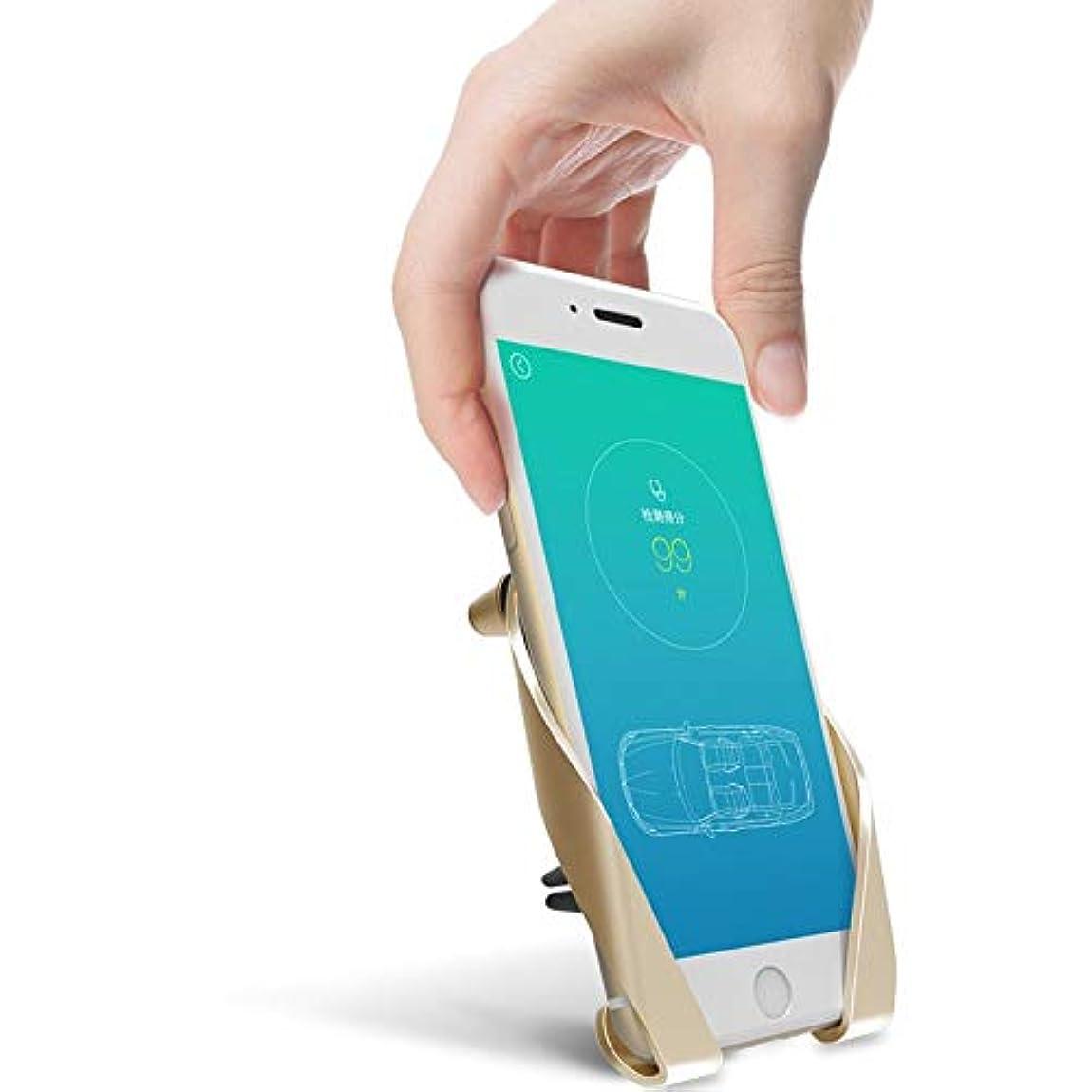 無一文中古伝染性Jicorzo - サムスンiPhone用ユニバーサルカーベント携帯電話ホルダーカープラスチック製エアアウトレットアジャスタブル電話スタンドホルダー