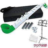 Nuvo ヌーボ プラスチック製 サックス jSAX White/Green ホワイト/グリーン サクラ楽器オリジナル上達セット