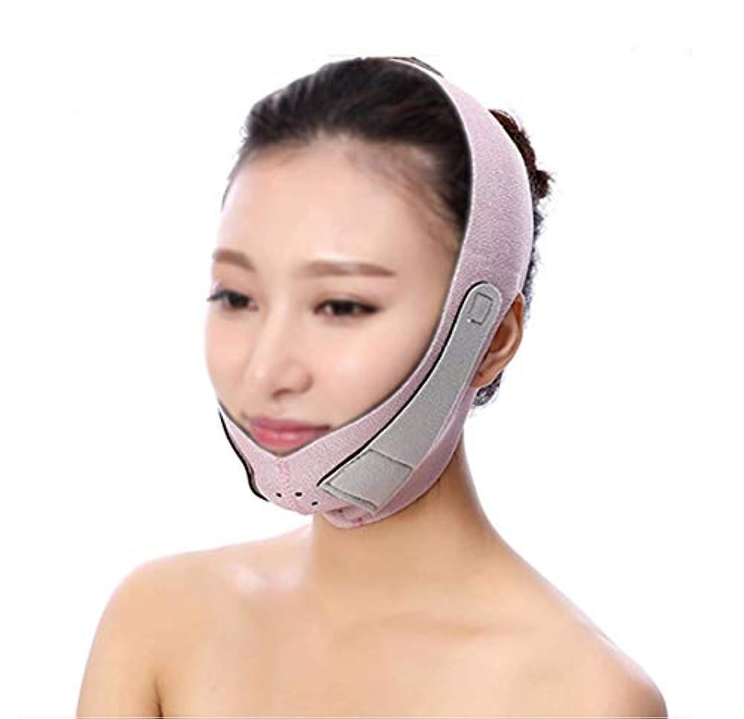 つかいます程度モノグラフ薄い顔の包帯スモールVフェイスアーティファクト男性と女性フェイスリフトアーティファクト強力なアップグレードスモールVフェイスマスクフェイスマッサージャーローラーバンデージダブルチン日本(色:A)