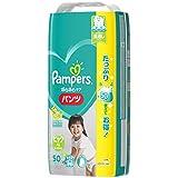 パンパース パンツ ビッグ(12~22kg) さらさらパンツ 50枚