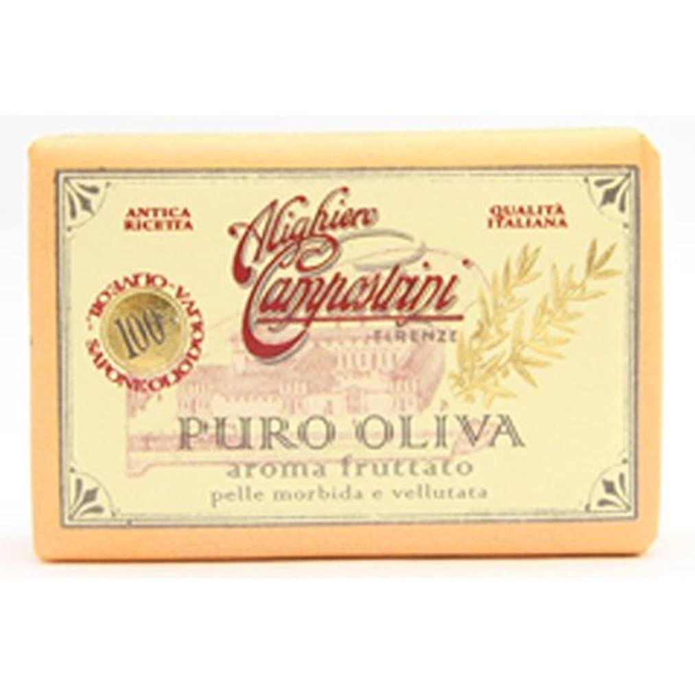 キリスト教変更可能ベッドを作るSaponerire Fissi サポネリーフィッシー PURO OLIVA Soap オリーブオイル ピュロ ソープ Aroma fruttato フルーツ(オレンジ)