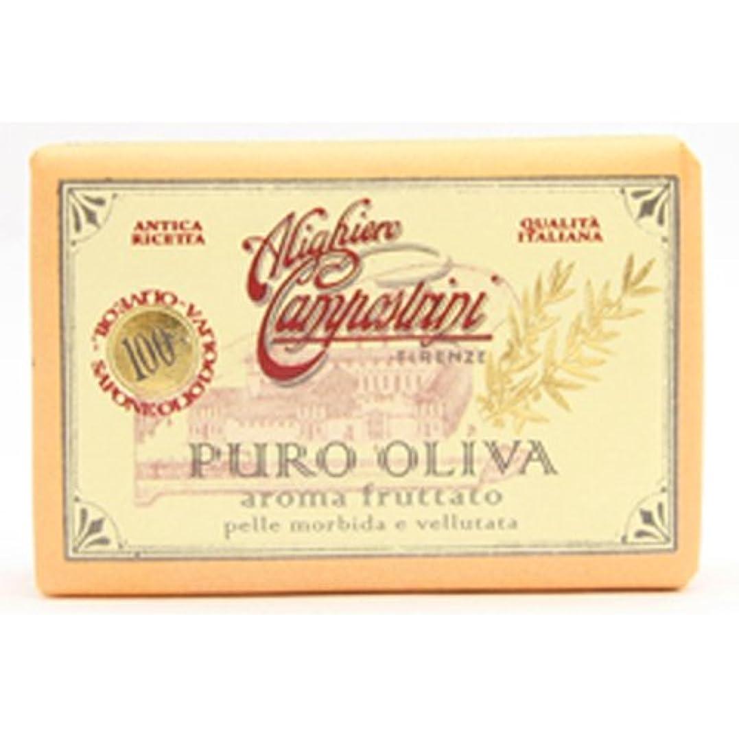 疑い違反するスピーカーSaponerire Fissi サポネリーフィッシー PURO OLIVA Soap オリーブオイル ピュロ ソープ Aroma fruttato フルーツ(オレンジ)