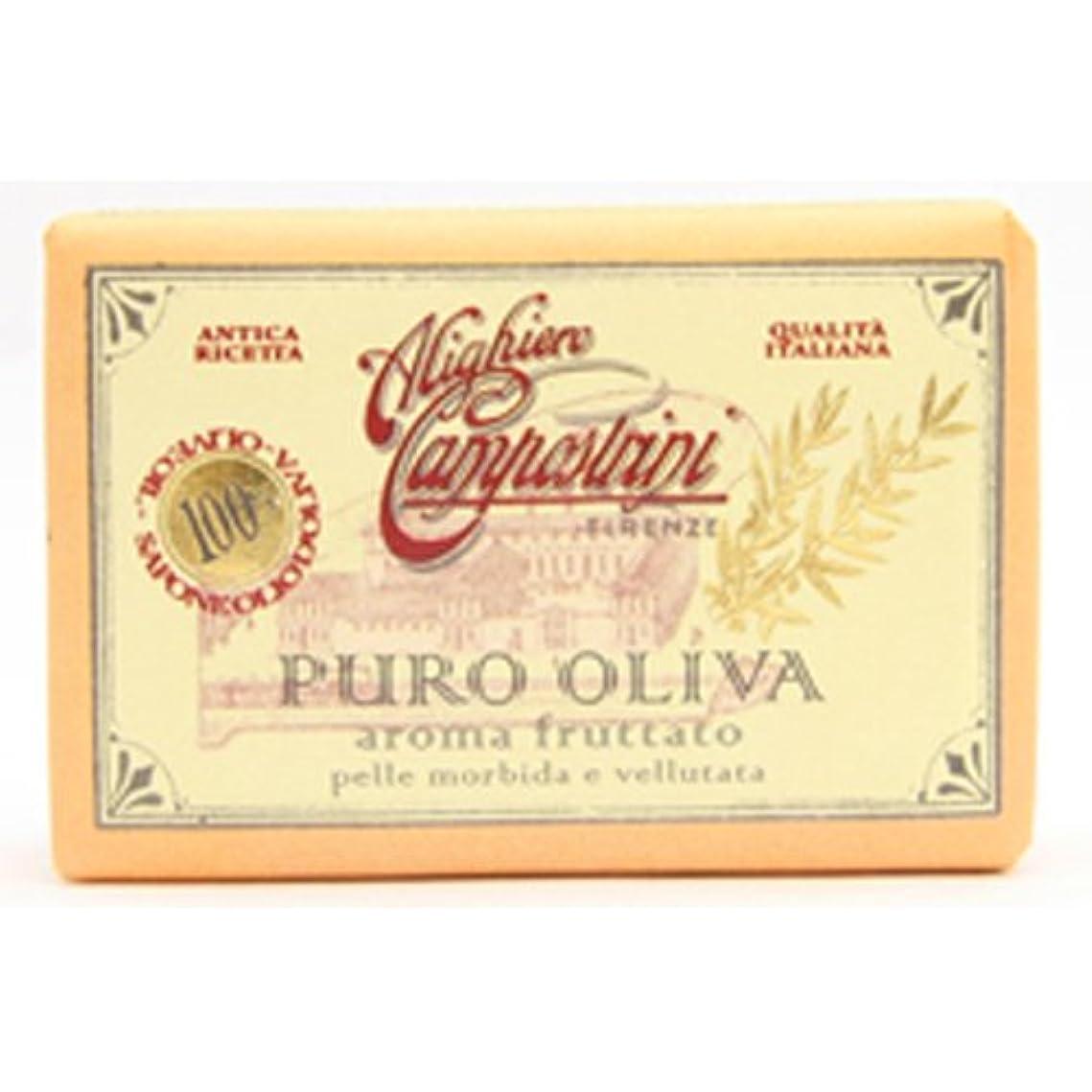 彼自身凍った溝Saponerire Fissi サポネリーフィッシー PURO OLIVA Soap オリーブオイル ピュロ ソープ Aroma fruttato フルーツ(オレンジ)