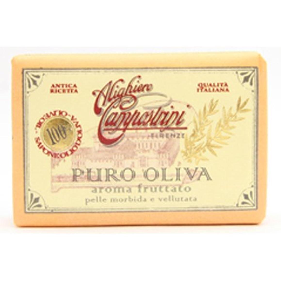奇跡パン起訴するSaponerire Fissi サポネリーフィッシー PURO OLIVA Soap オリーブオイル ピュロ ソープ Aroma fruttato フルーツ(オレンジ)