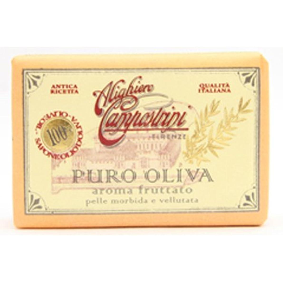 海峡私の裁判官Saponerire Fissi サポネリーフィッシー PURO OLIVA Soap オリーブオイル ピュロ ソープ Aroma fruttato フルーツ(オレンジ)
