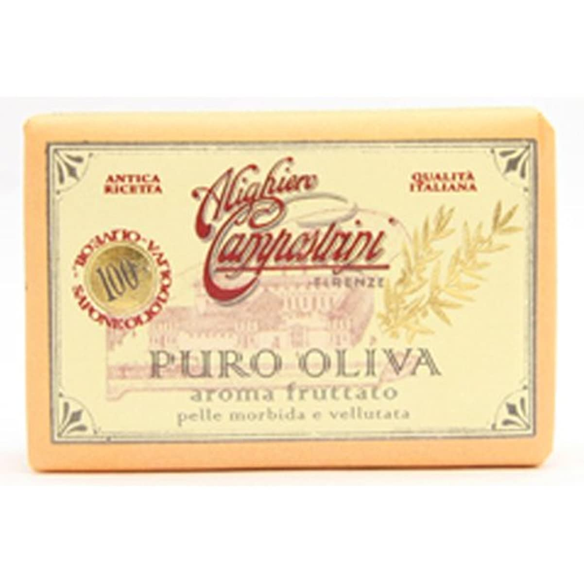 修復明るくする欠席Saponerire Fissi サポネリーフィッシー PURO OLIVA Soap オリーブオイル ピュロ ソープ Aroma fruttato フルーツ(オレンジ)
