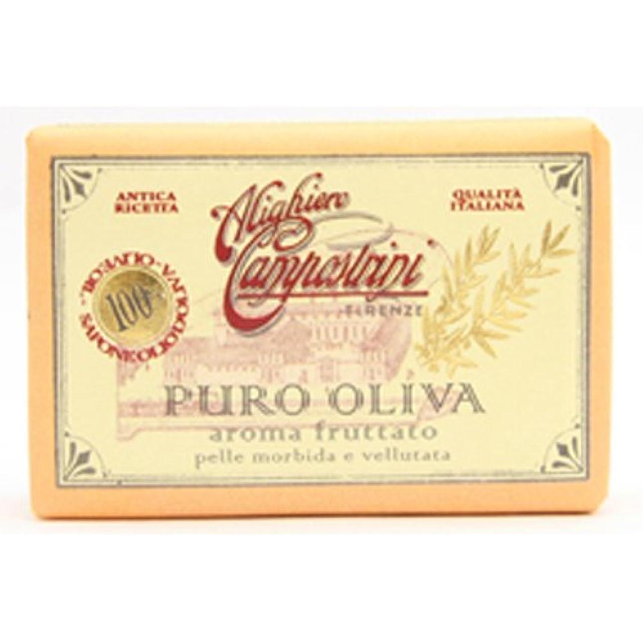 卑しいステーキ不完全Saponerire Fissi サポネリーフィッシー PURO OLIVA Soap オリーブオイル ピュロ ソープ Aroma fruttato フルーツ(オレンジ)