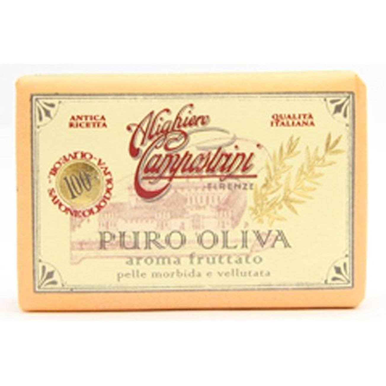 エスカレートヘクタール禁じるSaponerire Fissi サポネリーフィッシー PURO OLIVA Soap オリーブオイル ピュロ ソープ Aroma fruttato フルーツ(オレンジ)