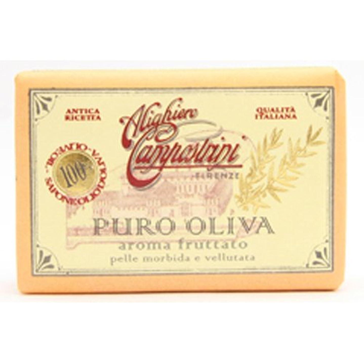 文房具コンプライアンス先住民Saponerire Fissi サポネリーフィッシー PURO OLIVA Soap オリーブオイル ピュロ ソープ Aroma fruttato フルーツ(オレンジ)