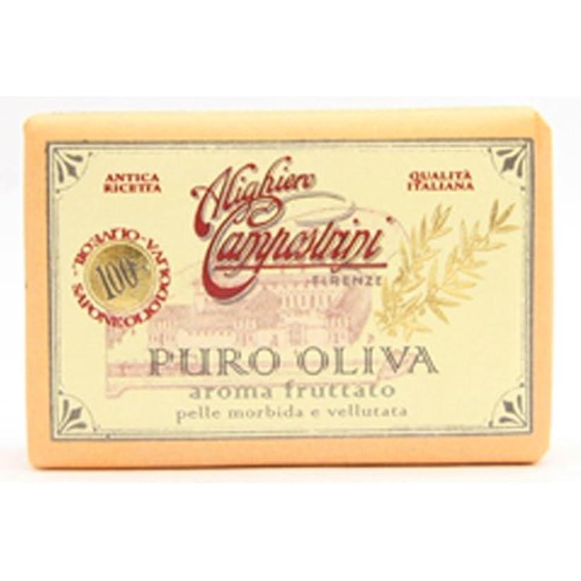 怒っている道検査Saponerire Fissi サポネリーフィッシー PURO OLIVA Soap オリーブオイル ピュロ ソープ Aroma fruttato フルーツ(オレンジ)