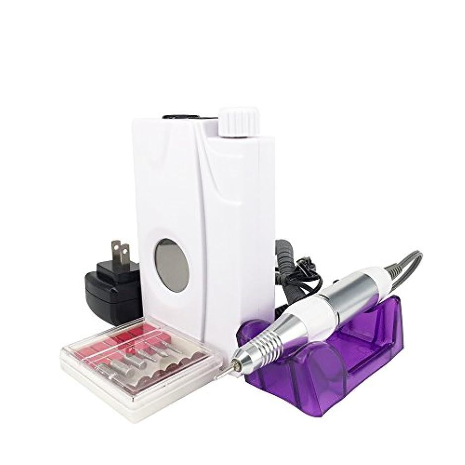 情報ネストタイピストUZMEI 30000rpm Professional Electric Nail File Machine Cordless Rechargeable Nail Drill Electric Nail Buffer