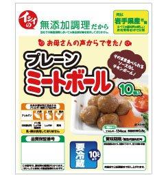 石井食品 冷蔵 プレーンミートボール 70g