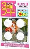 イトスイ コメット 3日間フード 金魚用 4粒