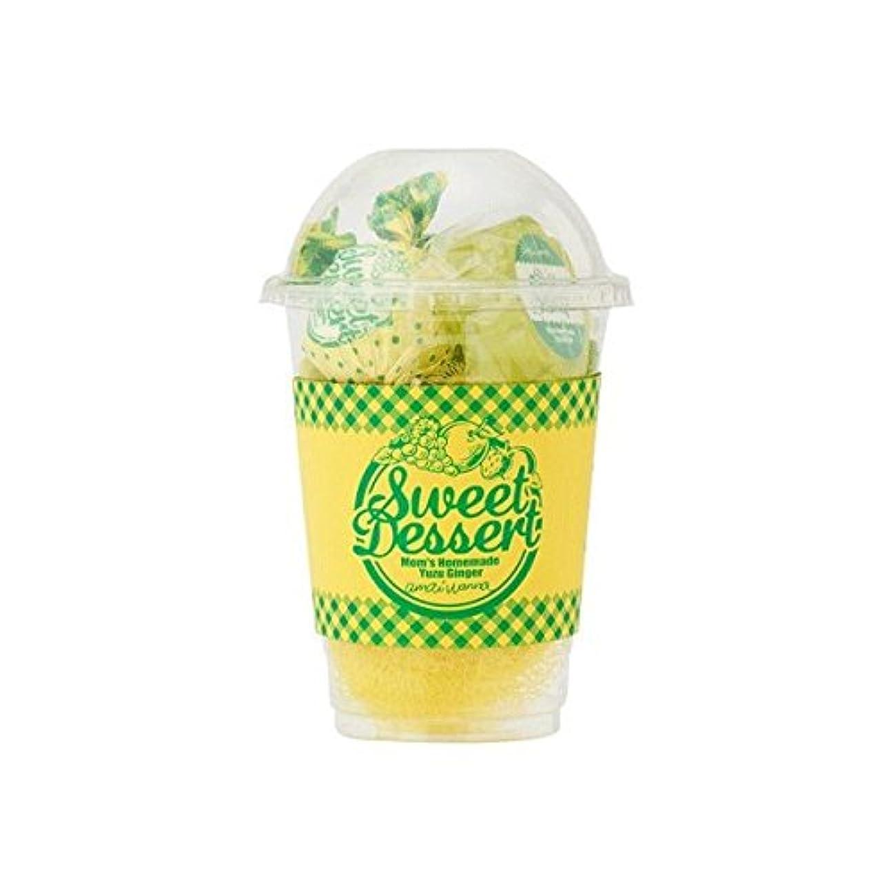アジテーション提供メロディーアマイワナスイーツカップセット ママのゆずジンジャー(バスキャンディー(2個)・プチソープ(1個)・スポンジ(1個) )