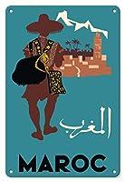 22cm x 30cmヴィンテージハワイアンティンサイン - モロッコ - モロッコの町に向かって歩きます - ビンテージな世界旅行のポスター によって作成された クロード・フェヴリアー c.1950s