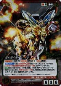 《Crusade》エンブリヲ 【U】 CH-273U / サンライズクルセイド 第21弾~運命の革命歌~ シングルカード