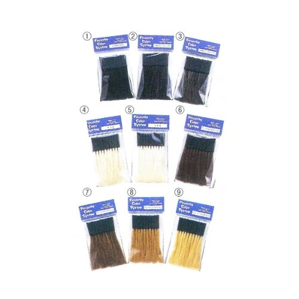 古風な会社膨らみフェイバリット カラーシステム(10本入) 1人毛黒毛100%