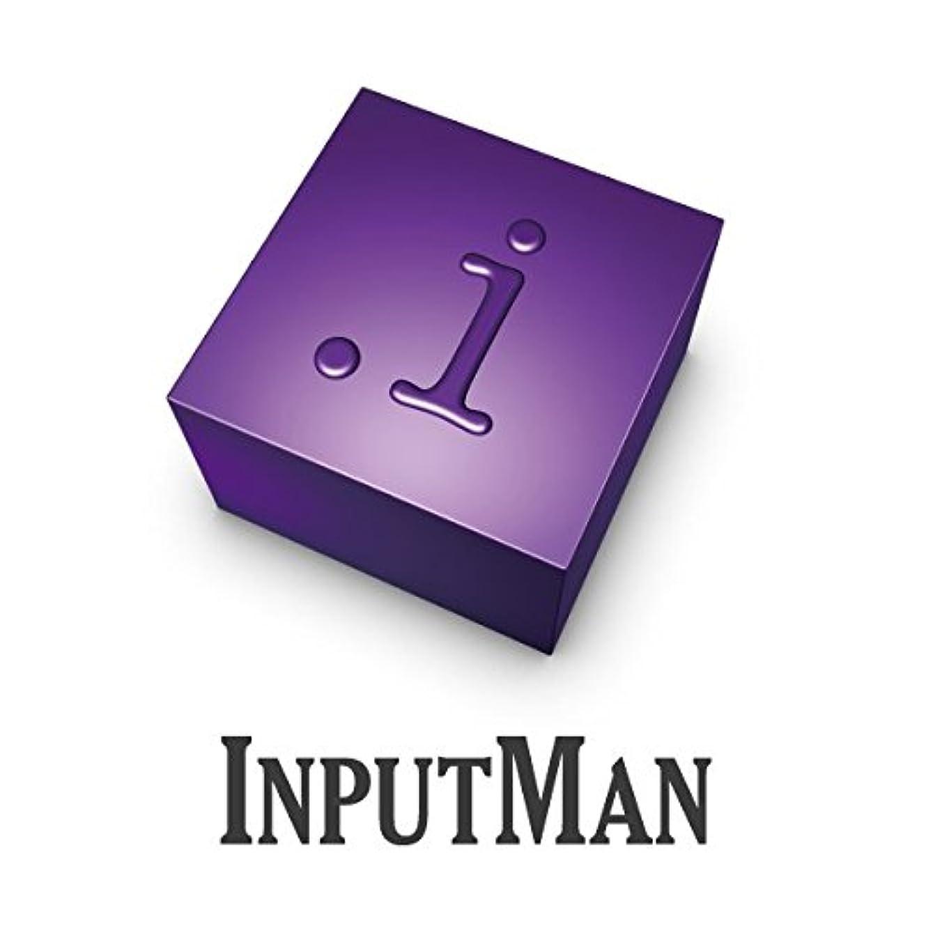 提出する保全勇敢なグレープシティ NU91002650 InputManPlus for ASP.NET 10.0J 1開発ライセンス ダウンロード