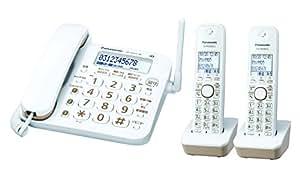 パナソニック デジタルコードレス電話機  子機2台付き 1.9GHz DECT準拠方式 VE-GD23DW-W
