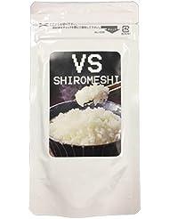 VS shiromeshi ダイエット サプリ カロリー 炭水化物 30粒入り (1)