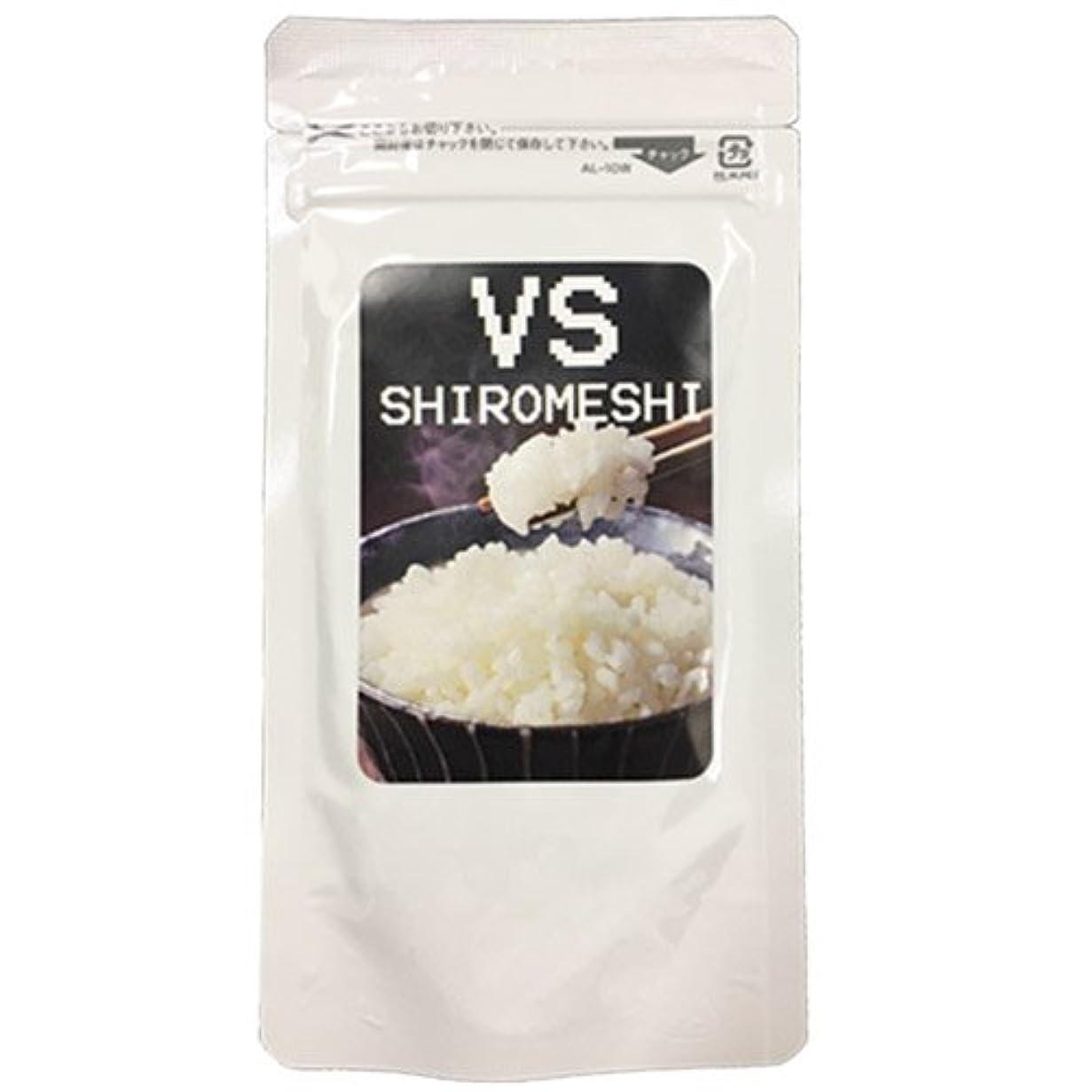 叫び声勘違いする変更VS shiromeshi ダイエット サプリ カロリー 炭水化物 30粒入り (1)
