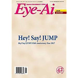 Eye-Ai [Japan] January 2018 (単号)