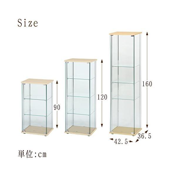 不二貿易 ガラスコレクションケース 3段 幅4...の紹介画像5