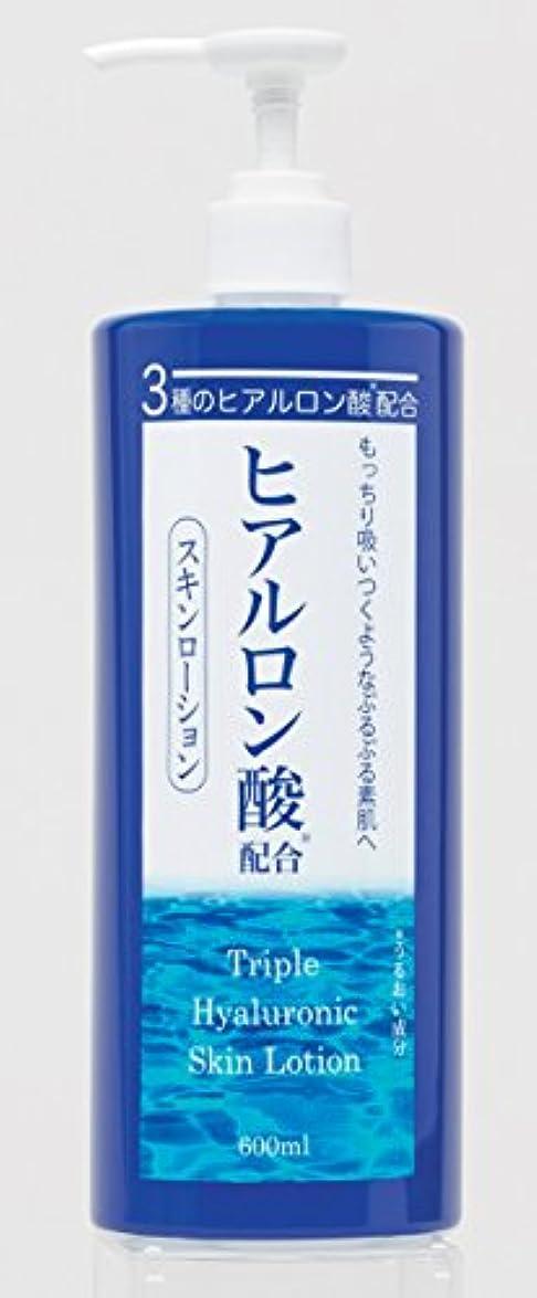 伝染病温かいに頼る3種のヒアルロン酸配合スキンローション 【化粧水 化粧品 600ml メンズ 大容量】