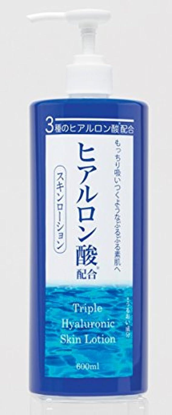 3種のヒアルロン酸配合スキンローション 【化粧水 化粧品 600ml メンズ 大容量】