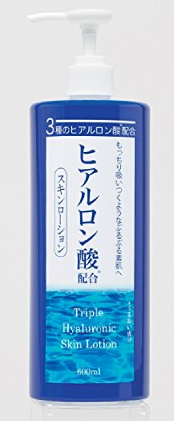 増強する柔らかい足他の日3種のヒアルロン酸配合スキンローション 【化粧水 化粧品 600ml メンズ 大容量】