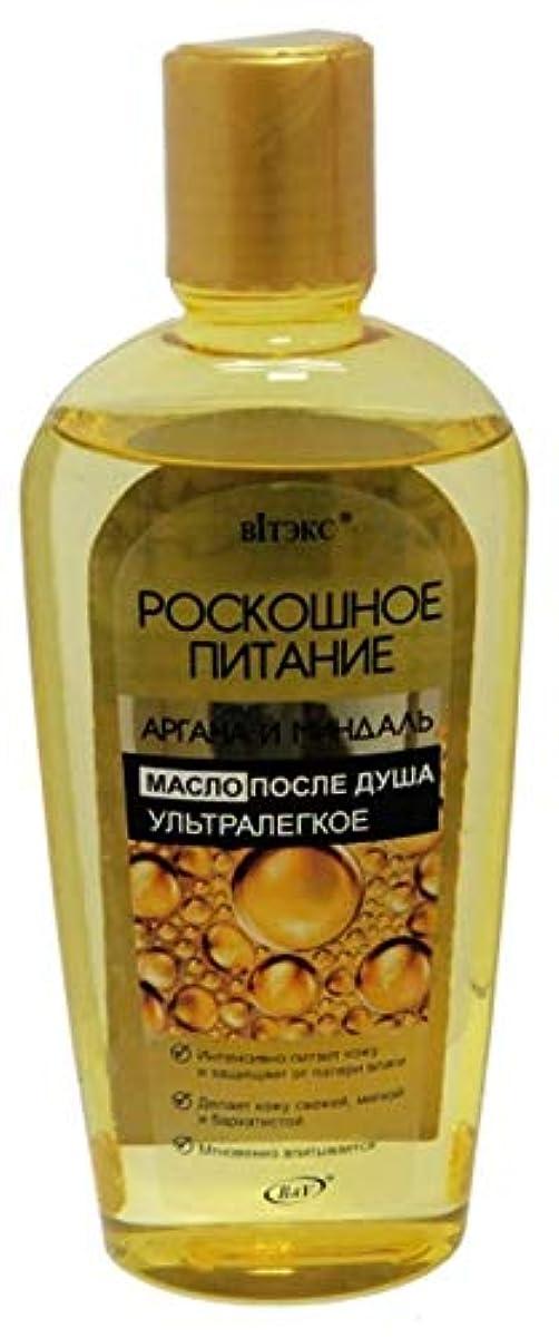 ええオフレコーダーBielita & Vitex | SUPER POWER LINE | Oil after shower Ultralight | ARGAN | ALMOND |200 ml