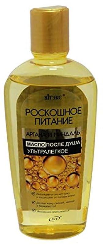 困難早いメンダシティBielita & Vitex   SUPER POWER LINE   Oil after shower Ultralight   ARGAN   ALMOND  200 ml