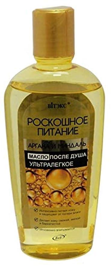 純度スキャンダラスにおいBielita & Vitex | SUPER POWER LINE | Oil after shower Ultralight | ARGAN | ALMOND |200 ml