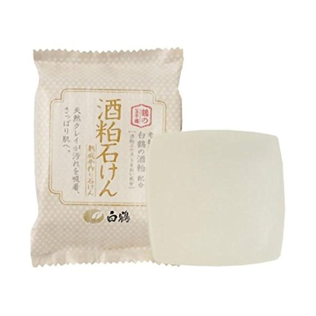 含むネイティブ平和な白鶴 鶴の玉手箱 酒粕石けん 100g × 3個