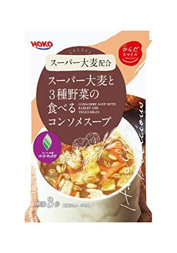 からだスマイルプロジェクト スーパー大麦と3種野菜の食べるコンソメスープ 10.6g ×5個