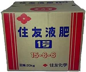 住友液肥1号 20kg (葉もの野菜に最適)