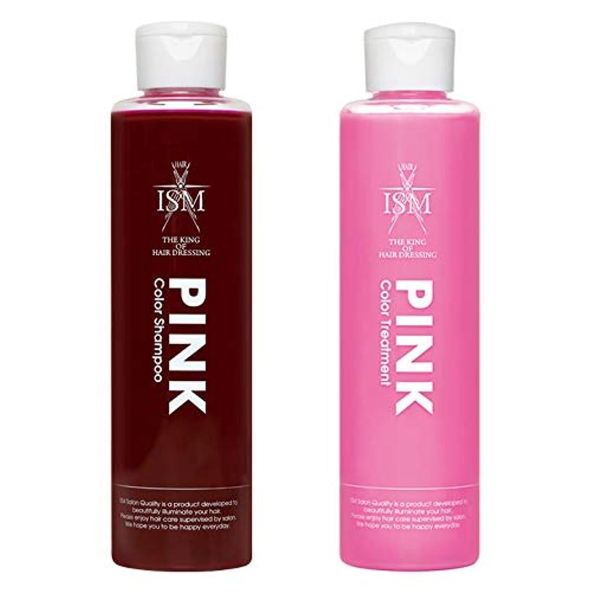 にやにや誇大妄想宣伝ISM(イズム) カラーシャンプー & トリートメント セット(各200ml) ピンク