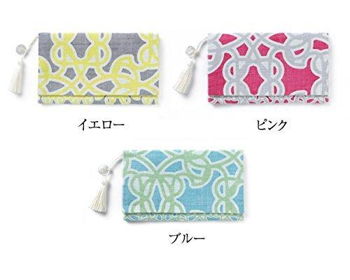中川政七商店 懐紙入れ TAKAHASHI HIROKO Lotus ピンク