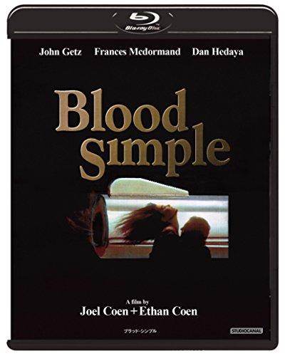 ブラッドシンプル/ザ・スリラー 4Kリストア版[Blu-ray/ブルーレイ]