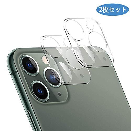 【2枚セット】iPhone 11 Pro Max/iPhone 11 Pro カメラフィルム 液晶強化ガラス 全面フルカバー / 高透過率99% /硬度9H /指紋気泡防止/飛散防止処理 レンズ保護ガラスフィルム iPhone 11 Pro Max/iPhone 11 Pro カメラレン保護フィルム -透明