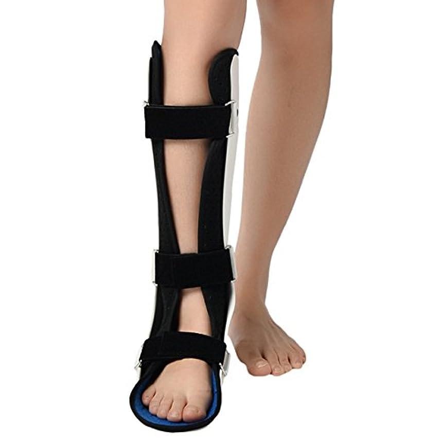狂った死征服者アンクル骨折リハビリテーション看護ケア固定足アンクルブーツアンクルブレースサポート足の捻挫足首サポートブレース